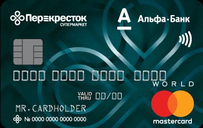 Как перевести деньги с карты Альфа-банка на карту Сбербанка?
