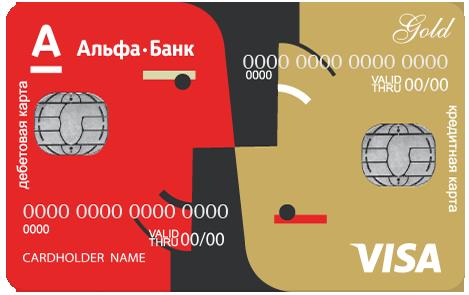 Как закрыть карту Альфа-Банк?